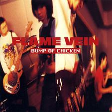 『FLAME VEIN』のジャケット画像 (okmusic UP's)