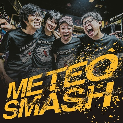 アルバム『METEO SMASH』 (okmusic UP's)