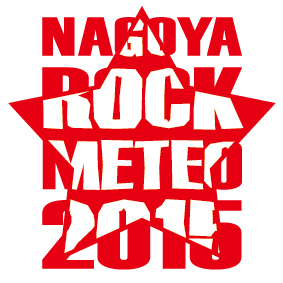 『THE BOOGIE JACK presents NAGOYA ROCK METEO 2015』 (okmusic UP's)