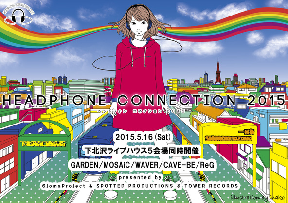 『HEADPHONE CONNECTION 2015』 (okmusic UP's)