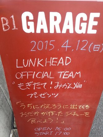 4月12日@下北沢GARAGE (okmusic UP's)