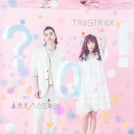 EP『未来形Answer E.P.』【Type-A】(CD+DVD) (okmusic UP's)
