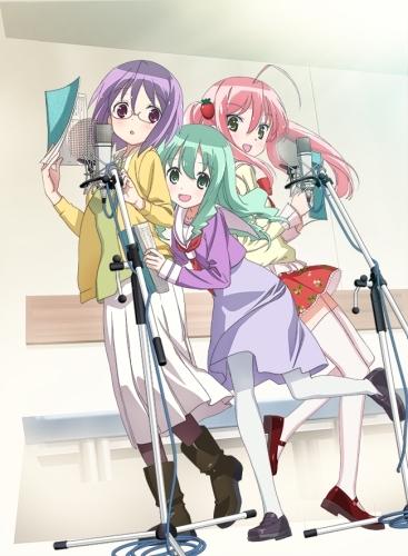 この度公開となった、TVアニメ「それが声優!」キービジュアル (C)あさのますみ・畑健二郎/イヤホンズ応援団