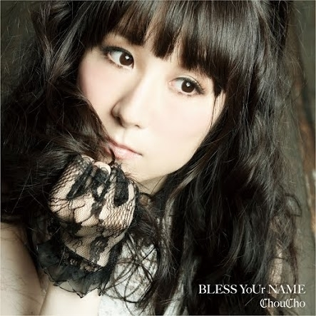 ChouCho「BLESS YoUr NAME」ジャケット画像