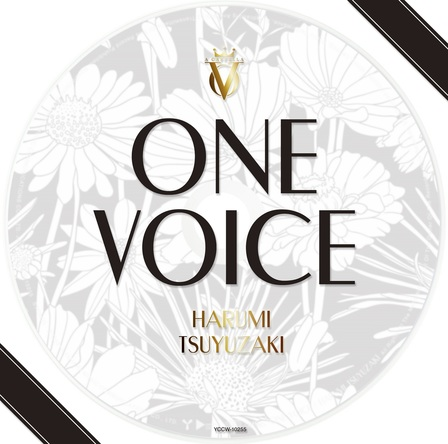 アルバム『ONE VOICE』 (okmusic UP's)