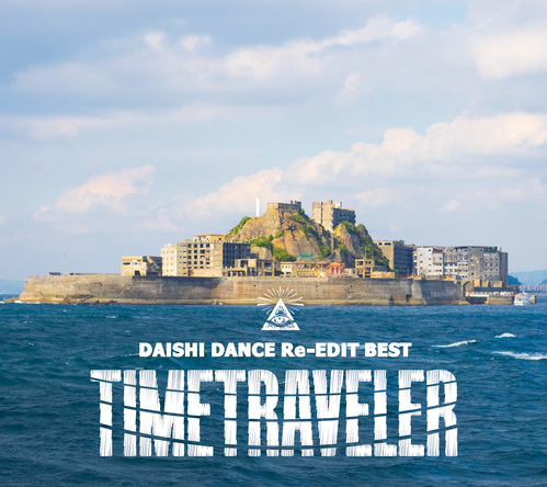 アルバム『DAISHI DANCE Re-EDIT BEST TIMETRAVELER』 (okmusic UP's)