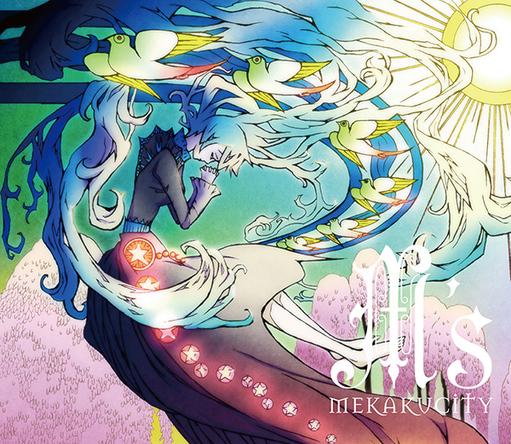 アルバム『MEKAKUCITY M's 2 ~メカクシティアクターズ・ヴォーカル&サウンド コレクション~』 (okmusic UP's)