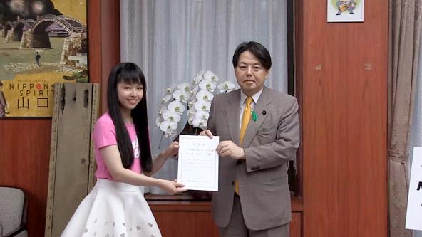 ピンク・ベイビーズが「おいしい日本!食のジュニアPR大使」に就任 (okmusic UP's)