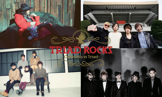 『TRIAD ROCKS -Columbia vs Triad』