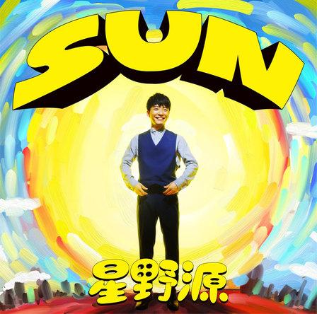 シングル「SUN」 【通常盤】 (okmusic UP's)