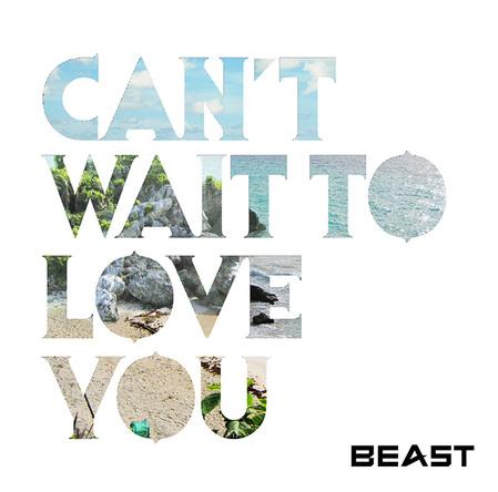 シングル「CAN'T WAIT TO LOVE YOU」 (okmusic UP's)