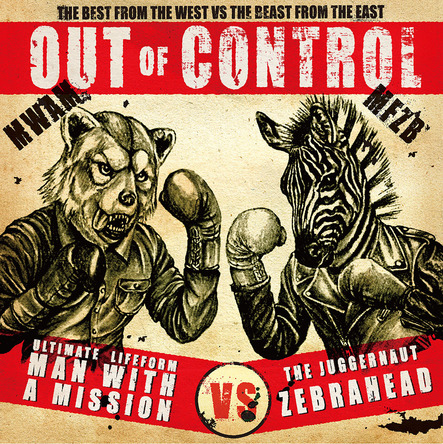 EP「Out of Control」【初回生産限定盤】(CD+DVD) (okmusic UP's)
