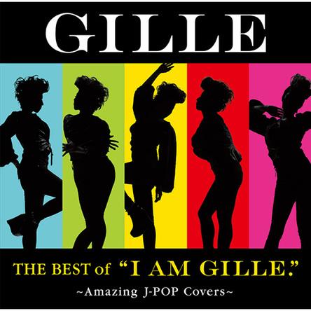"""アルバム『THE BEST of """"I AM GILLE."""" ~Amazing J-POP Covers~』【初回盤】(CD+DVD) (okmusic UP's)"""
