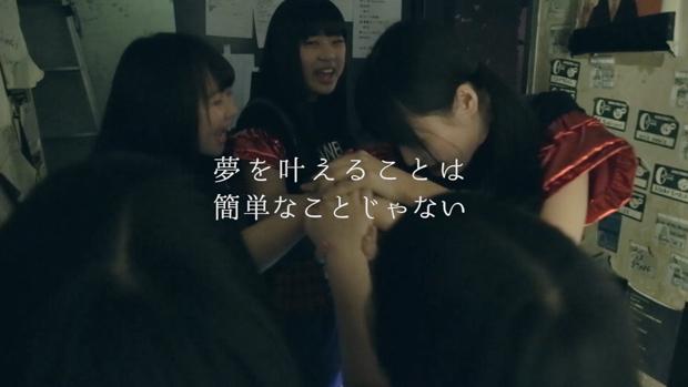 『MUSIC CAPSULE〜密着!!がんばれ!Victory「Green Days2 上京→メジャーデビュー編」〜』より