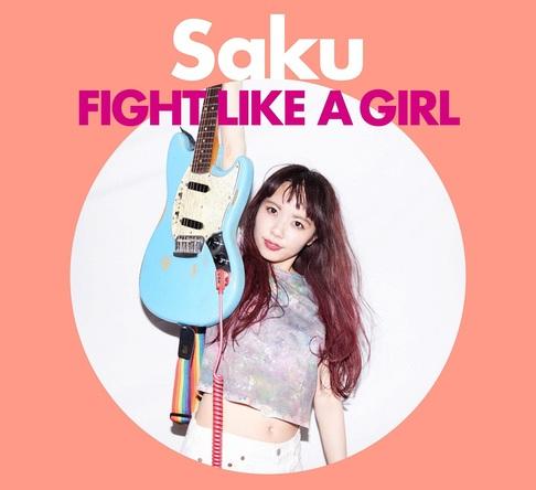 アルバム『FIGHT LIKE A GIRL』 (okmusic UP's)