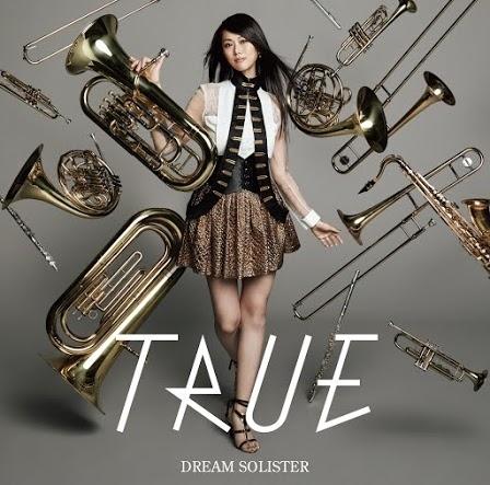 TRUE「DREAM SOLISTER」アーティスト盤ジャケット画像