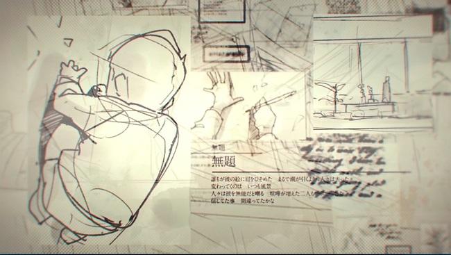 「あまざらし 千分の一夜物語 スターライト『無題』Trailer」