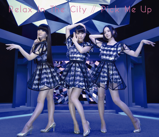 シングル「Relax In The City / Pick Me Up」【初回盤】(CD+DVD)  (okmusic UP's)