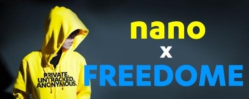 ナノとオンラインセキュリティアプリ「Freedome」コラボでナノの新曲が無料で視聴可能に