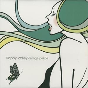 「Happy Valley」orange pekoe