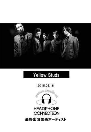 Yellow Studs (okmusic UP\'s)