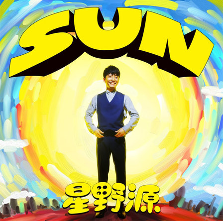シングル「SUN」【通常盤】(CD) (okmusic UP's)