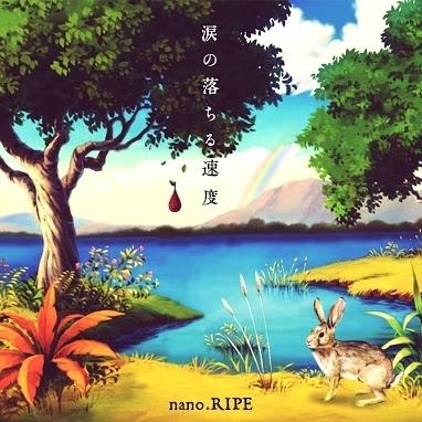 nano.RIPE『涙の落ちる速度』初回限定盤Aジャケット画像 (okmusic UP\'s)