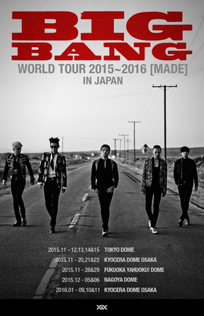 『BIGBANG WORLD TOUR 2015~2016 [MADE] IN JAPAN』 (okmusic UP's)