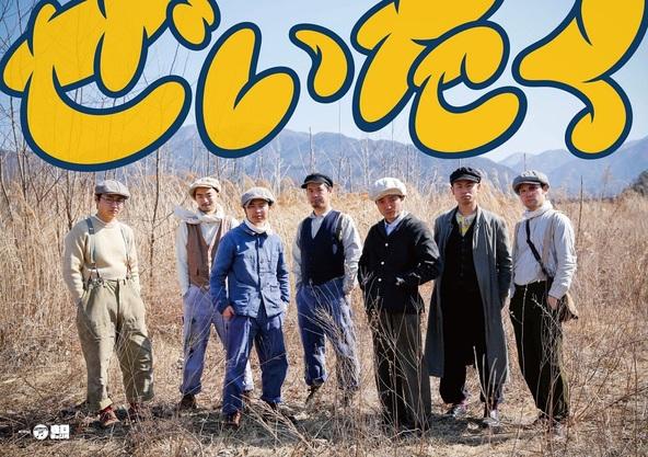 シングル「ぜいたく」ミニポスター(TSUTAYA Ver.) (okmusic UP's)