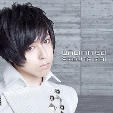 オリコンアルバムランキングで初登場7位を獲得した、蒼井翔太のフルアルバム『UNLIMITED』(画像は初回限定盤Aジャケット)