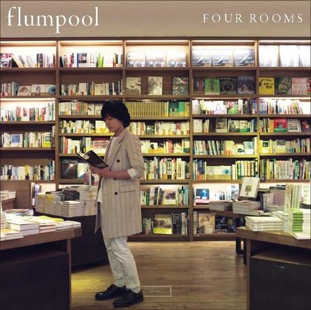 コンセプトディスク『FOUR ROOMS』 【通常盤】(CD) (okmusic UP's)