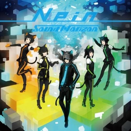 オリコンアルバムランキングで初登場2位を獲得した、Sound Horizon『Nein』(画像は初回盤ジャケット)