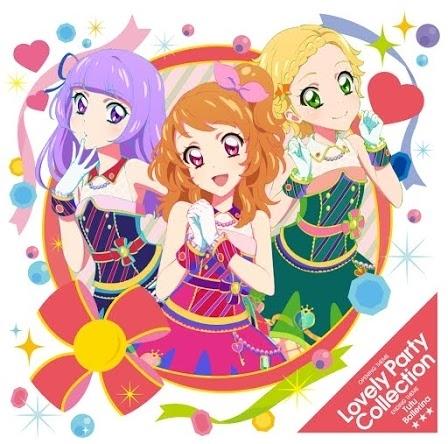 AIKATSU☆STARS!「Lovely Party Collection/チュチュ・バレリーナ」ジャケット画像 (C)SUNRISE/BANDAI,DENTSU,TV TOKYO