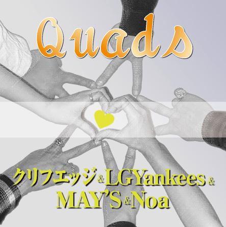 アルバム『Quads』【初回限定盤】(CD+DVD) (okmusic UP's)
