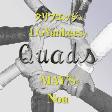 アルバム『Quads』【通常盤】(CD) (okmusic UP's)