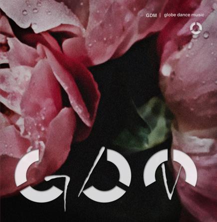 リミックスアルバム『GDM』 (okmusic UP\'s)