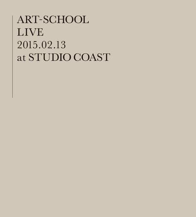 DVD『ART-SCHOOL LIVE ~2015.02.13 at STUDIO COAST~』 (okmusic UP's)