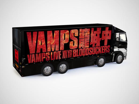 「VAMPSトレーラースペシャルBOX仕様」トレーラー・デザイン (okmusic UP's)