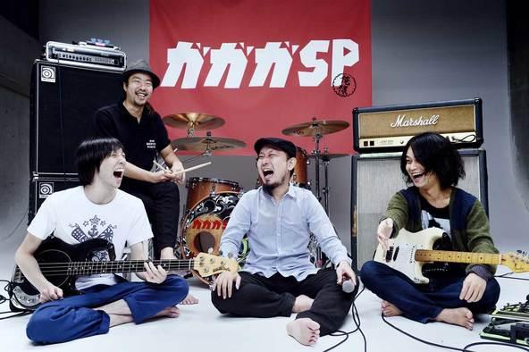 ガガガSP (okmusic UP's)