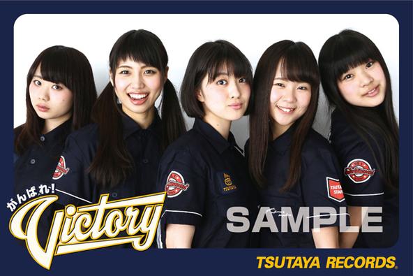 TSUTAYA オリジナル特典ポストカード (okmusic UP's)