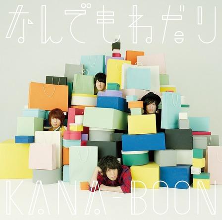 シングル「なんでもねだり」【初回生産限定盤】(CD+DVD) (okmusic UP's)