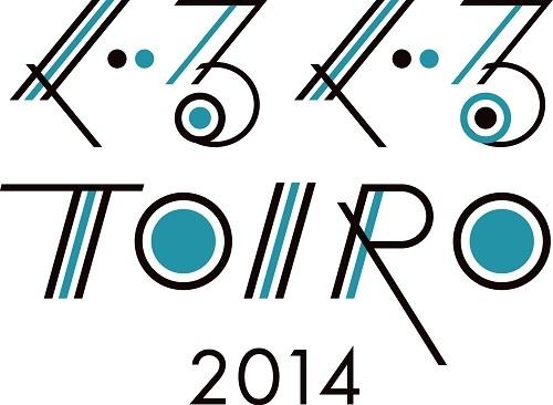 『ぐるぐるTOIRO2014』ロゴ (okmusic UP\'s)