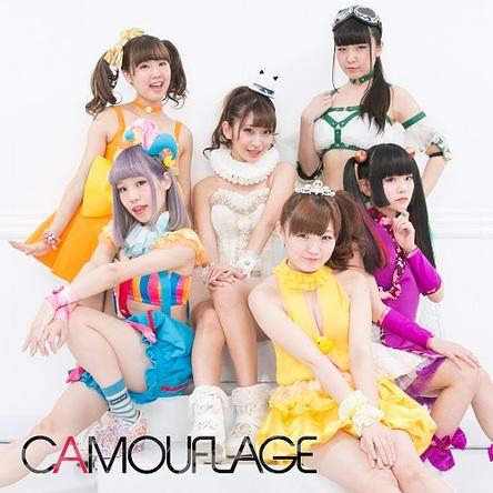 CAMOUFLAGE (okmusic UP's)