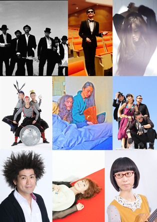 『ACO CHILL'15  powered by 富士山麓』5月16日出演者 (okmusic UP's)