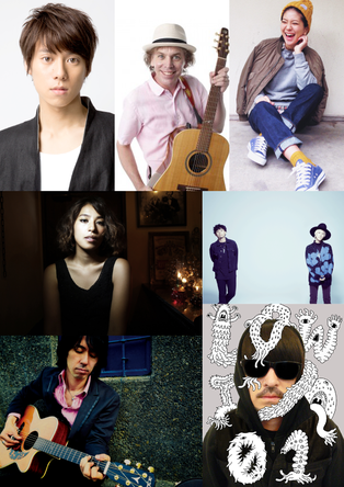 『ACO CHILL'15  powered by 富士山麓』5月17日出演者 (okmusic UP's)