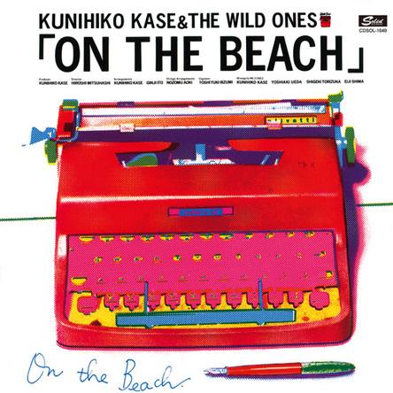アルバム『オン・ザ・ビーチ+2』 (okmusic UP's)