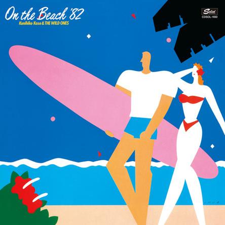 アルバム『オン・ザ・ビーチ'82』 (okmusic UP's)