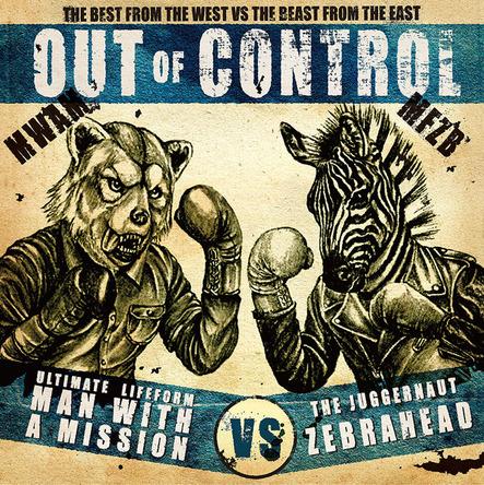 スプリットEP「Out of Control」【通常盤】(CD) (okmusic UP's)