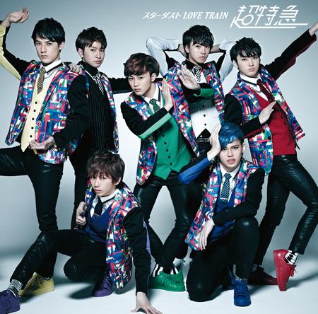 シングル「スターダスト LOVE TRAIN / バッタマン」【初回完全限定盤】(CD+Blue-ray) ※「スターダスト LOVE TRAIN 」サイド (okmusic UP's)