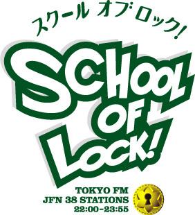 「SCHOOL OF LOCK!」 (okmusic UP's)